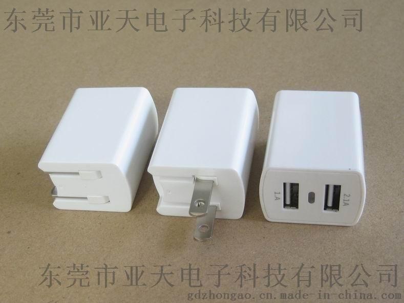 亞天ASIA909C UL認證摺疊美規插腳 雙usb充電器 5v2.4a+1a FCC ETL CCC PSE等國際認證