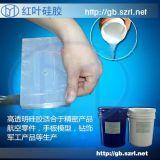 精密零部件铸造用AB组份硅胶