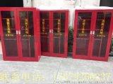 消防工具柜,应急器材柜特价批发