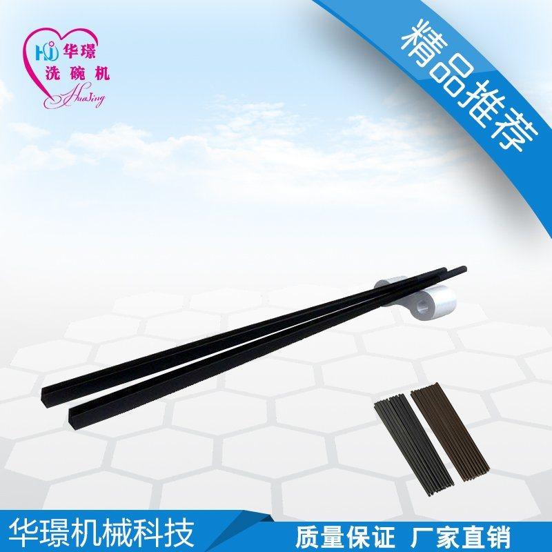 餐消  筷子 27CM筷子 9寸/8寸筷子 耐高温 耐摔