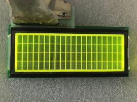 供应2004大字符LCM液晶显示模块 大字符2004LCD液晶显示屏