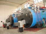 CWNS全自動燃氣熱水鍋爐