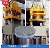 LED散热器冷挤压成型油压机  300t四柱冷挤压液压机 冷挤压设备