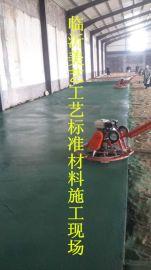 阳泉金刚砂耐磨地面厂家做车库多少钱