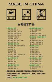 郑州市  不发火砂浆 厂家  价格