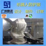 三轴机器人防护服_喷砂机器人防护服厂家