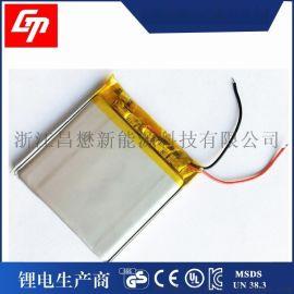 蓝牙音箱医用器械无线键盘383840 3.7v 530mah聚合物锂电池