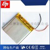 藍牙音箱醫用器械無線鍵盤383840 3.7v 530mah聚合物鋰電池