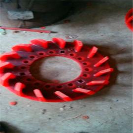 专业生产 聚氨酯风机叶轮  叶轮盖板 品质优良