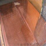 C1100紫銅板 定尺銅板 非標銅板 銅鋁複合板