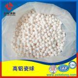萍鄉科隆惰性氧化鋁瓷球活性氧化鋁瓷球使用壽命長