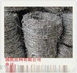 刺绳 厂家批量生产