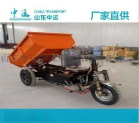 济宁工程三轮车 电动三轮车 柴油小型工程自卸车图片
