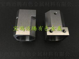 迈腾厂家钨配件,钨工件,高难度钨件,异型钨件,复杂钨件