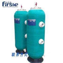 Firsle(法思乐)臭氧反应罐-消毒设备-厂家直销  适用于游泳池、水上乐园等