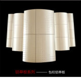 包柱鋁單板   定製圓弧仿石紋包柱鋁單板