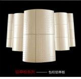 包柱铝单板   定制圆弧仿石纹包柱铝单板
