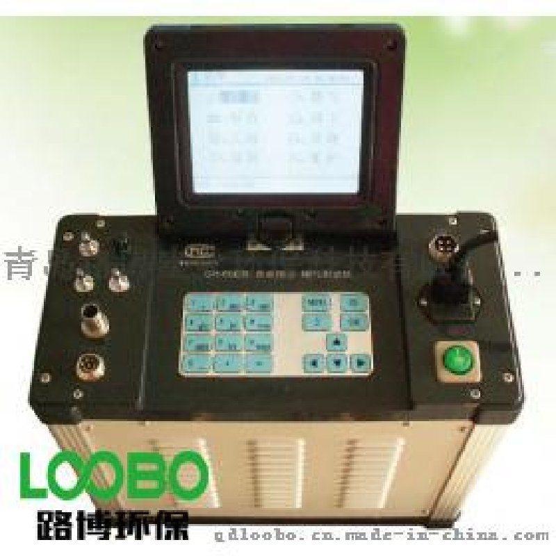 烟筒排放检测LB-70C烟尘烟气测试仪