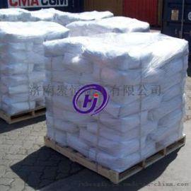 3.5水环保硼酸锌 电缆料橡胶地板专用阻燃剂