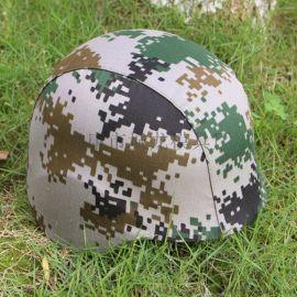 工地安全帽制造安全头盔领导巡查防护帽拉伸模具厂家