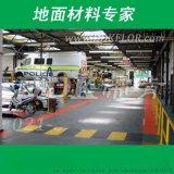 上海防滑工業地板 鎖釦拼接抗壓防滑工業地板