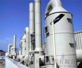 瀝青煙氣治理設備車間廢氣淨化技術廠家
