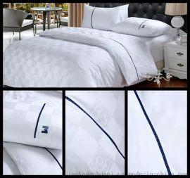 君康传奇全棉**商务酒店四件套 酒店宾馆床上用品