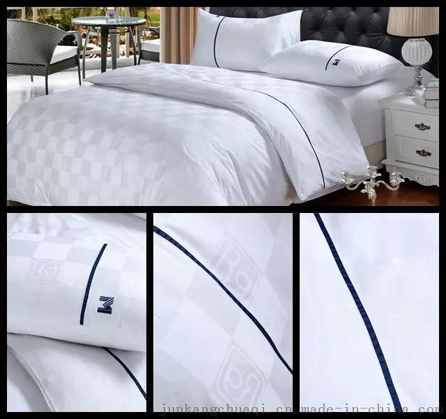 君康传奇全棉高档商务酒店四件套 酒店宾馆床上用品