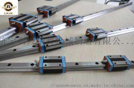 国产直线导轨30现货销售/上银互换直线导轨滑块