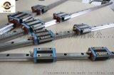 國產直線導軌30現貨銷售/上銀互換直線導軌滑塊