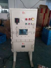 锅炉房变频器防爆控制箱45KW