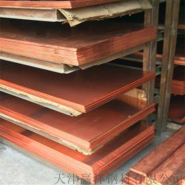 铜板直销定制 止水铜片 装饰铜板 锡青铜板
