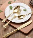 沙朵西餐具 宫廷系列刀叉勺 304不锈钢镀金