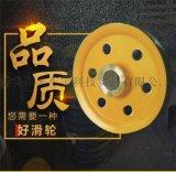 耐磨港机滑轮组 热轧滑轮 双梁行车32t滑轮组