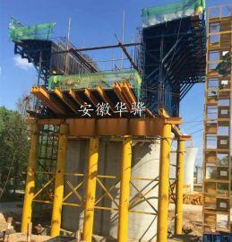 南昌桥梁模板建筑钢模板定型钢模板挂篮模板