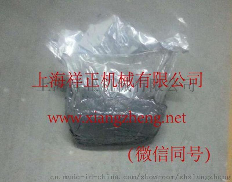 上海化工原料专用真空包装机厂家就找祥正机械信誉高