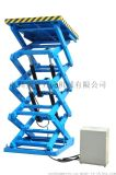 常年供应固定式升降货梯 液压升降平台