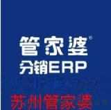 【蘇州管家婆】當管家婆分銷ERP遇見五金建材