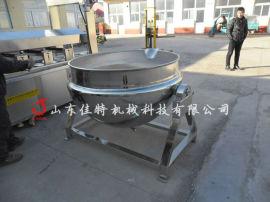 节能型蒸汽夹层锅**中 可倾式夹层锅