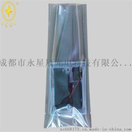 广州防静电屏蔽袋电子五金产品包装袋灰色透明自封袋