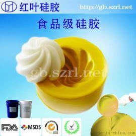 DIY糖艺环保模具矽膠 食品级模具矽膠