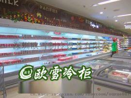重庆商用立式冷藏展示柜用哪家牌子冷柜好