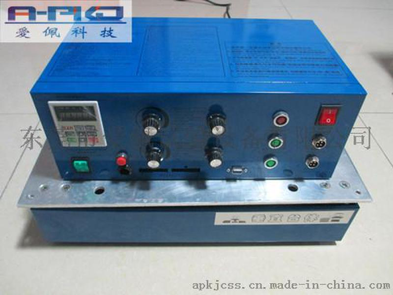 同一台面二轴电磁振动试验台