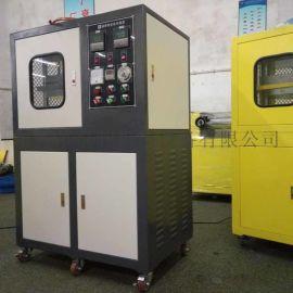 小型压片机,橡塑通用实验平板 化机