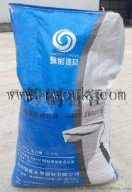 河南抹灰石膏(底层粉刷石膏)砂浆厂家