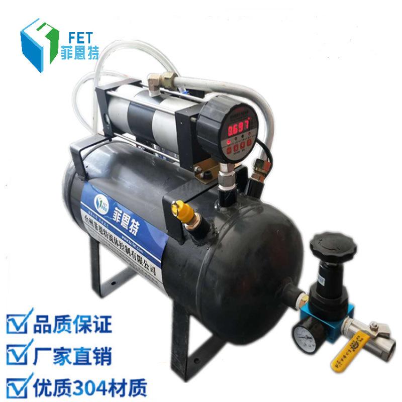 熱流道增壓泵 模具脫模空氣增壓系統 穩壓恆壓輸出