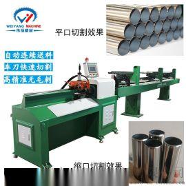 自动上下料精度高快速仪表切刀东莞自动切管机生产厂家纬扬机械