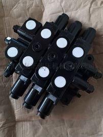 YDL-L15E-OU YDL-L15E-3OU液控先导多路阀旋挖机挖掘机履带设备