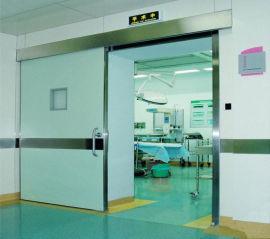 云南昆明医院气闭门,云南昆明手术室推拉门,云南昆明医院辐射门