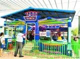 儿童游乐设备海洋喷球车_益智游乐设施厂家批发